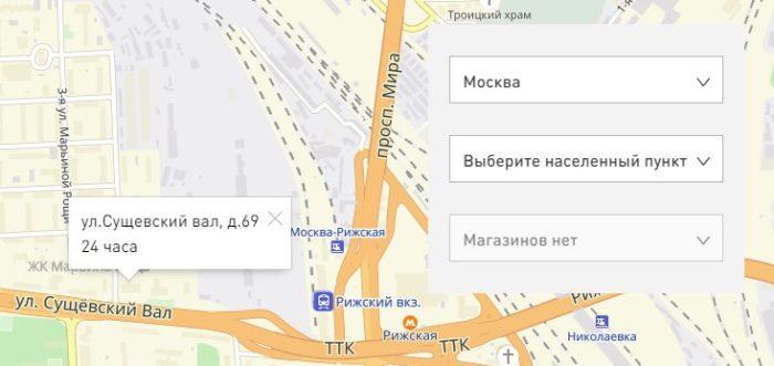 Адреса и график работы магазинов Дикси в вашем городе